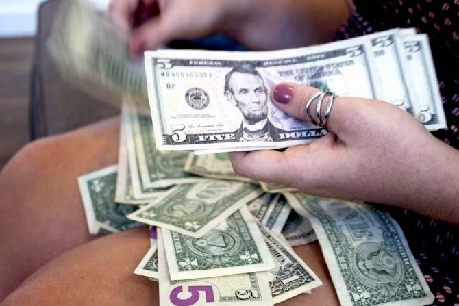 Потерять деньги — примета с положительным значением. приметы, которые буквально затащат деньги в ваш кошелек