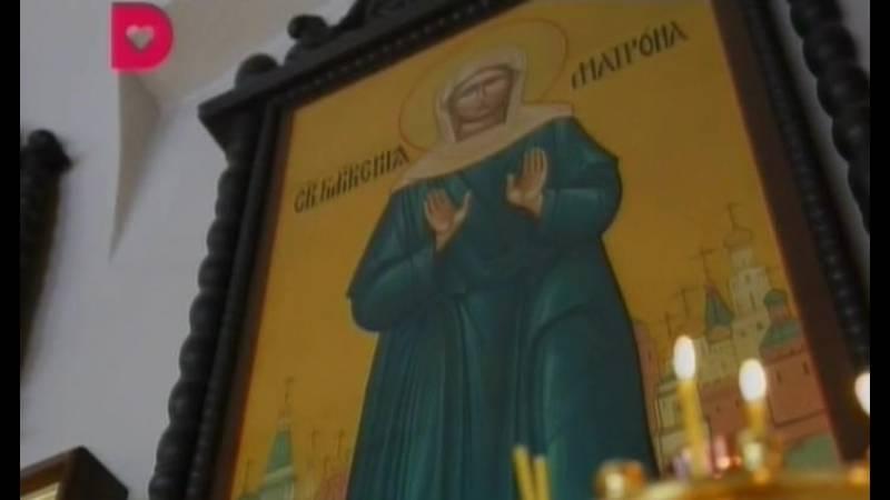Чудеса матроны московской в наши дни: рождение ребёнка, отмеченного богом, появление особенного дара, нелёгкая жизнь в столице, предсказания