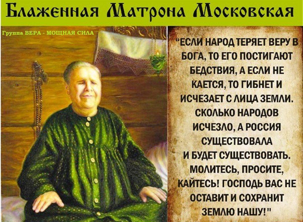 Святая матрона московская | житие, храм, икона