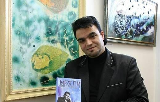 Мехди эбрагими вафа - биография, информация, личная жизнь, фото