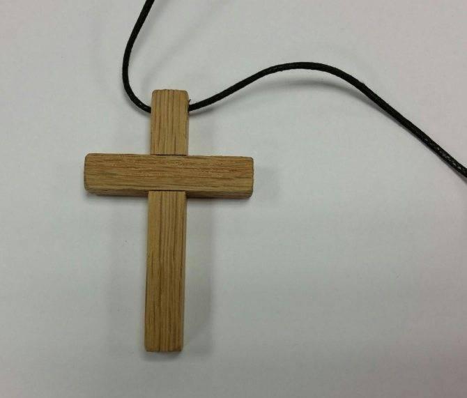 Что означает потеря крестика