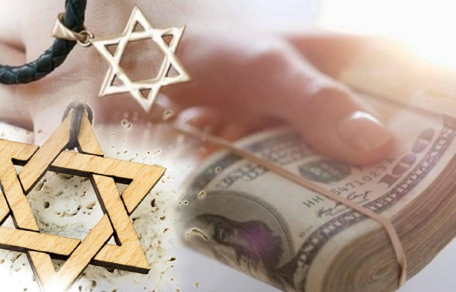 Магия денег: привлечение богатства и успеха, создание талисманов с использованием денежной матрицы