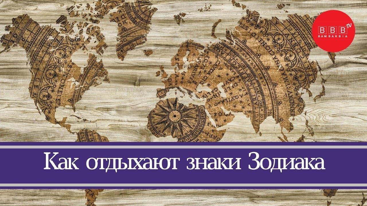 Овен (aries): полная характеристика знака зодиака