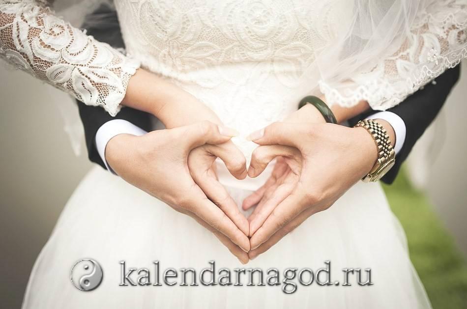 Свадебные приметы по месяцам—как определить дату?