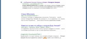 Маг ната — помощь проверенного мага | союз магов россии