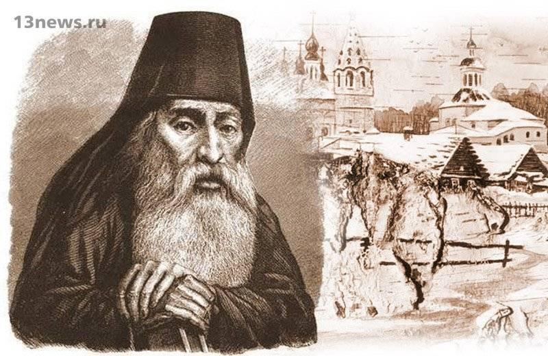 Предсказания василия немчина – о чем предупреждает пророк 15 века