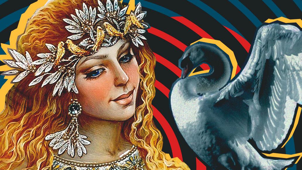 Крышень: описание бога славян, мифы и легенды, в том числе о любви к раде, символы и атрибуты, день почитания мудрости