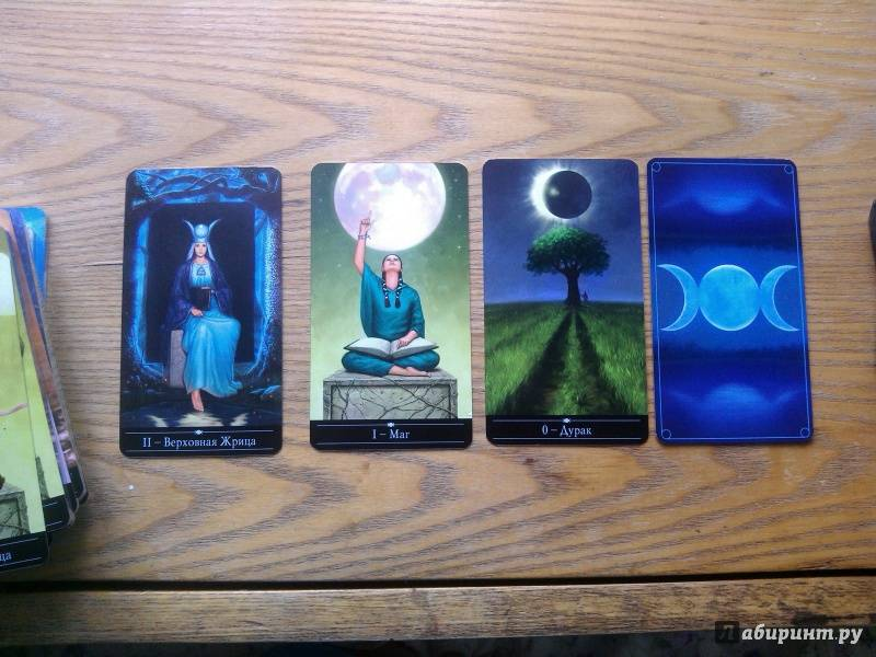 Тайные знаки в таро: используем символизм для расширения толкований