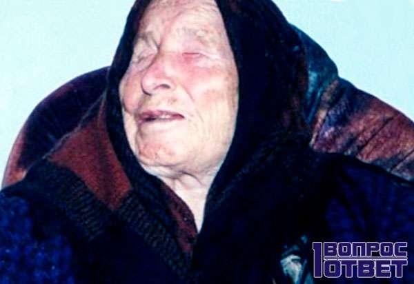 Биография ванги - как и где жила болгарская провидица | potu-storony.ru