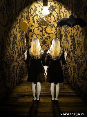 Гадание двойняшки пермский оракул. гадание двойняшки онлайн — бесплатно на ближайшее будущее