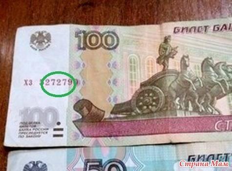 Магия чисел для привлечения денег — секреты нумерологии