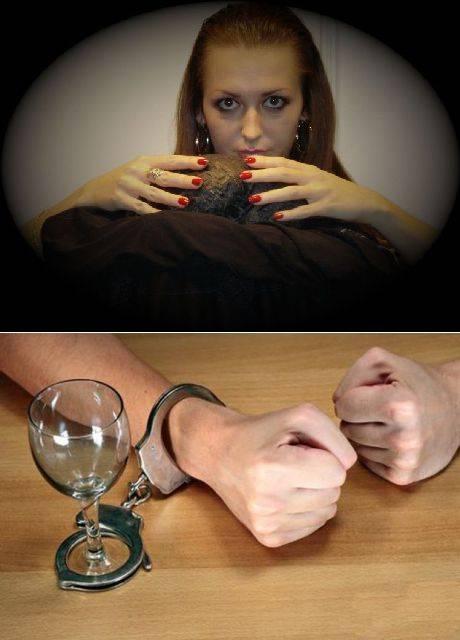Порча на пьянство, алкоголизм ⇒ как определить, снять, последствия