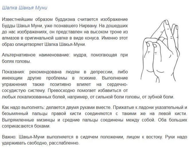 Бородавка на безымянном пальце правой руки значение. значение пальцев на руке — предупреждения от высших сил бородавка на подушечке безымянного пальца левой руки