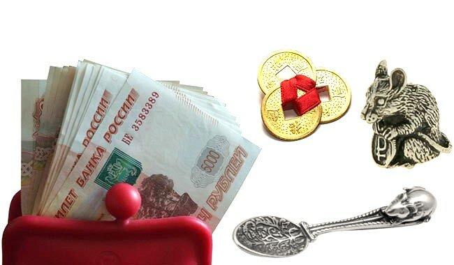 Монета-амулет для привлечения денег – как сделать талисман своими руками, выбрать, активировать