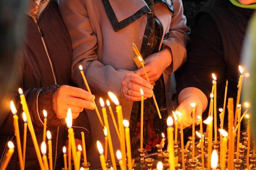 Родительский день в православии: традиции и суеверия