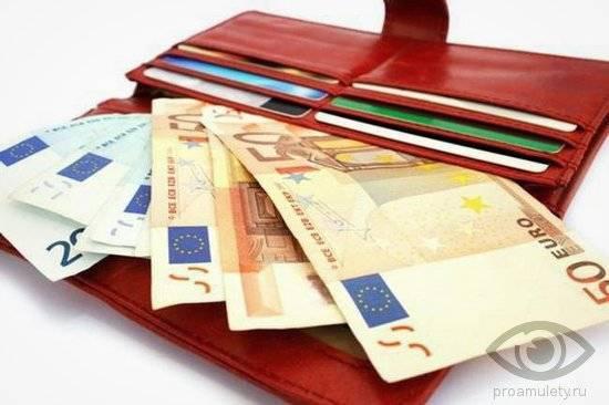 Потерять деньги — примета с положительным значением. приметы на деньги: найти на улице, потерять кошелёк с деньгами, новый кошелёк