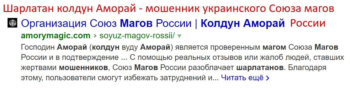 Только настоящие и проверенные маги! | союз магов россии