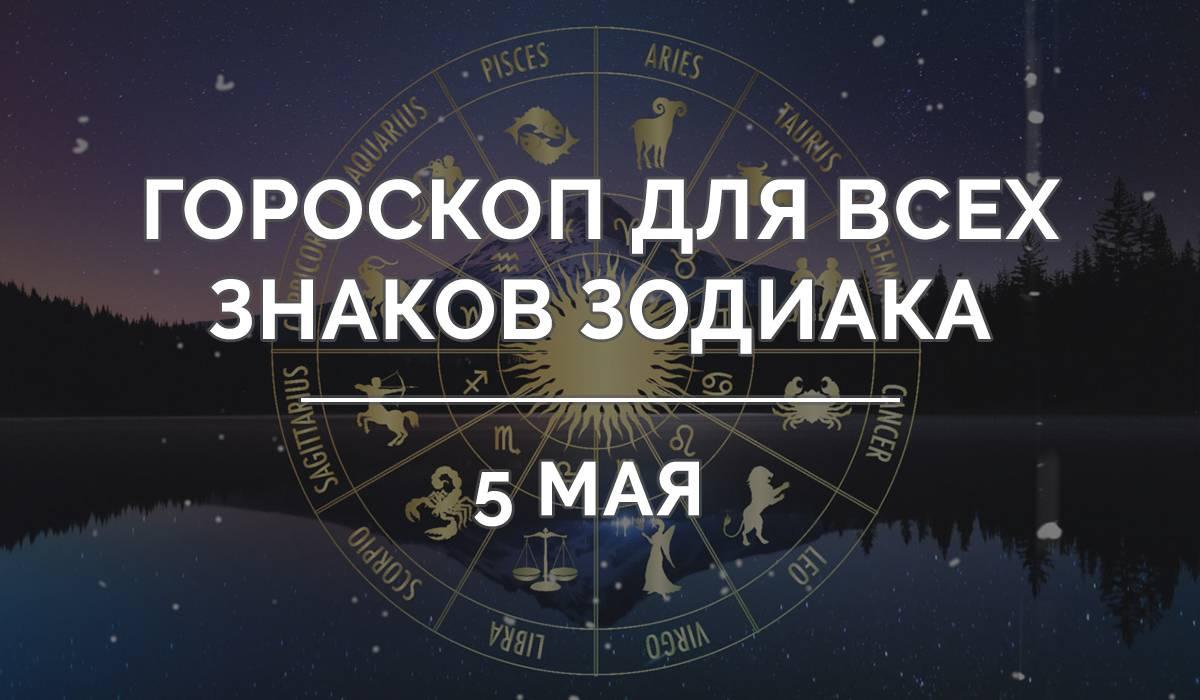 Гороскоп на 2012 год для овна – 1001 гороскоп