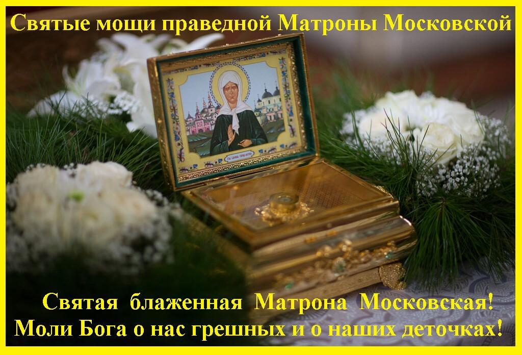 Предсказания матроны московской: пророчества святой о будущем россии, что предрекла матронушка о последних временах и конце света