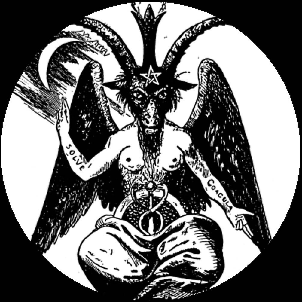 Вызов демона — отдать все за исполнение мечты