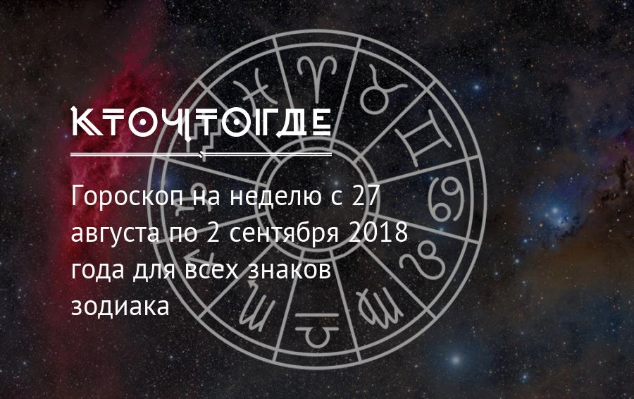 Год 2021: характеристика, гороскоп по знакам зодиака