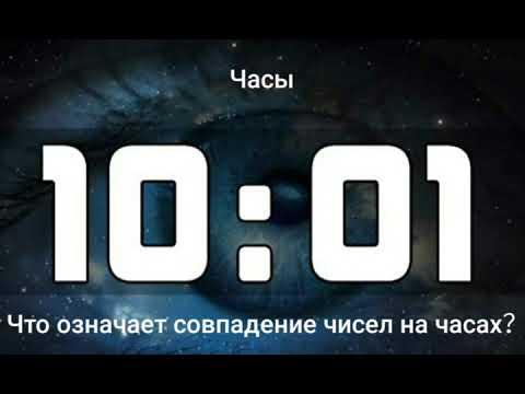 Время 15 15 на часах — значение