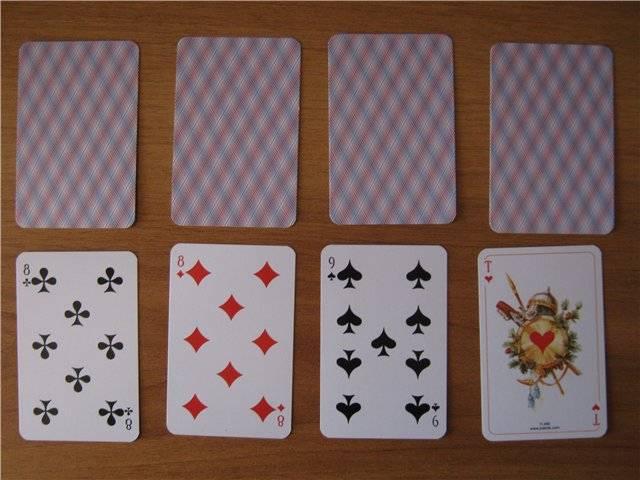 Гадание на короля: лучшие расклады, интерпретация карт