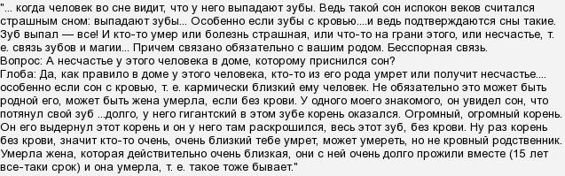 К чему снится война с моим участием? сонник: война, воевать во сне с немцами. толкование снов - tolksnov.ru