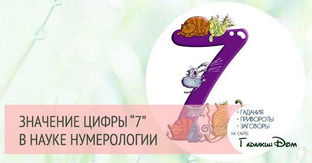 Значение числа 1111. что означает цифра 1111 в нумерологии, магия числа