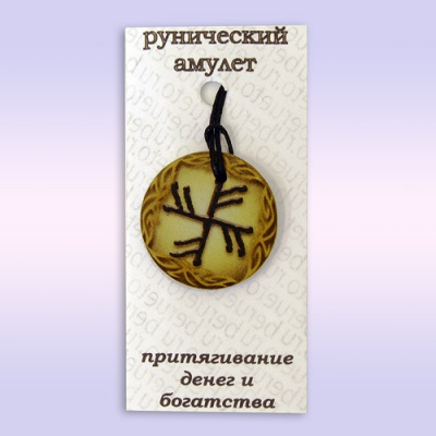 Сяо сянь символ деньги ниоткуда | эзотерра | эзотерика, магия, деньги