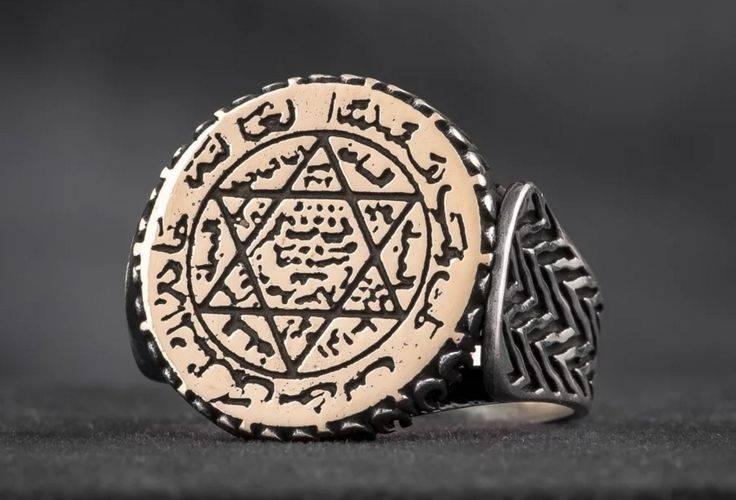 Был ли у царя соломона магический защитный перстень? (харолд смит) — омилия