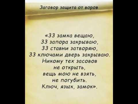 Читать книгу 7000 заговоров сибирской целительницы натальи степановой : онлайн чтение - страница 54