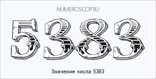 Люди рожденные 22 числа - значение даты рождения в нумерологии