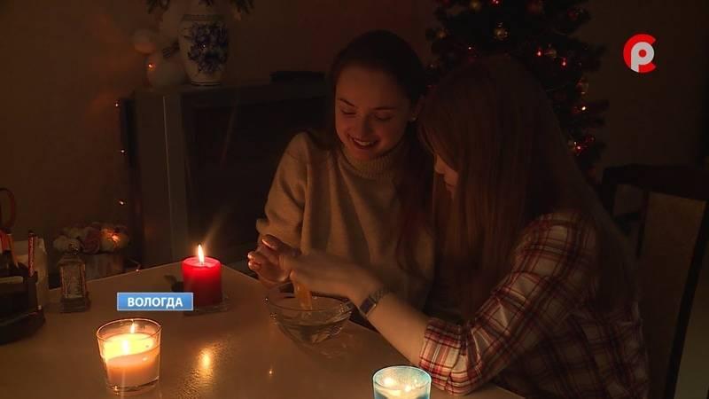Гадание на рождество 2020 в домашних условиях на любовь мужчины