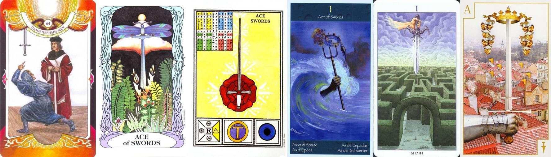 Туз мечей таро тота: значение и толкование карты