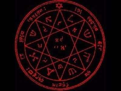 Как вызвать сатану — призыв в домашних условиях