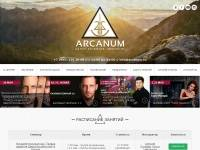 Центр «арканум» алексея похабова и отзывы клиентов