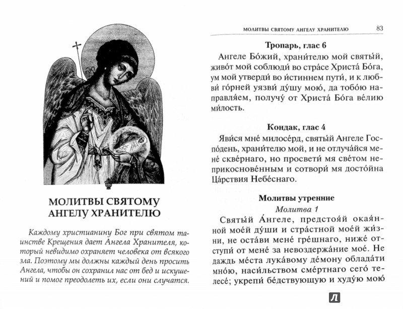 Гадание на картах ангелов дорин верче: секреты и расшифровки