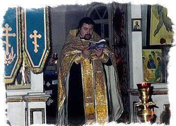 Отчитка молитвами от порчи: в церкви, очистка дома, большая отчитка.