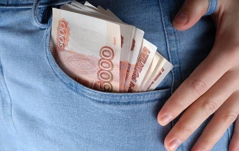 Потерять деньги - примета потеря денег плохая или хорошая примета
