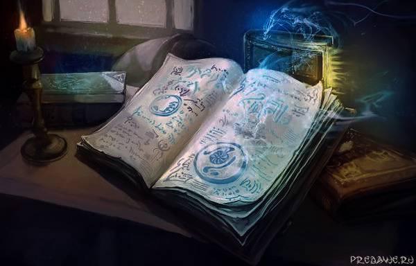 Магия для начинающих. обучение магии.