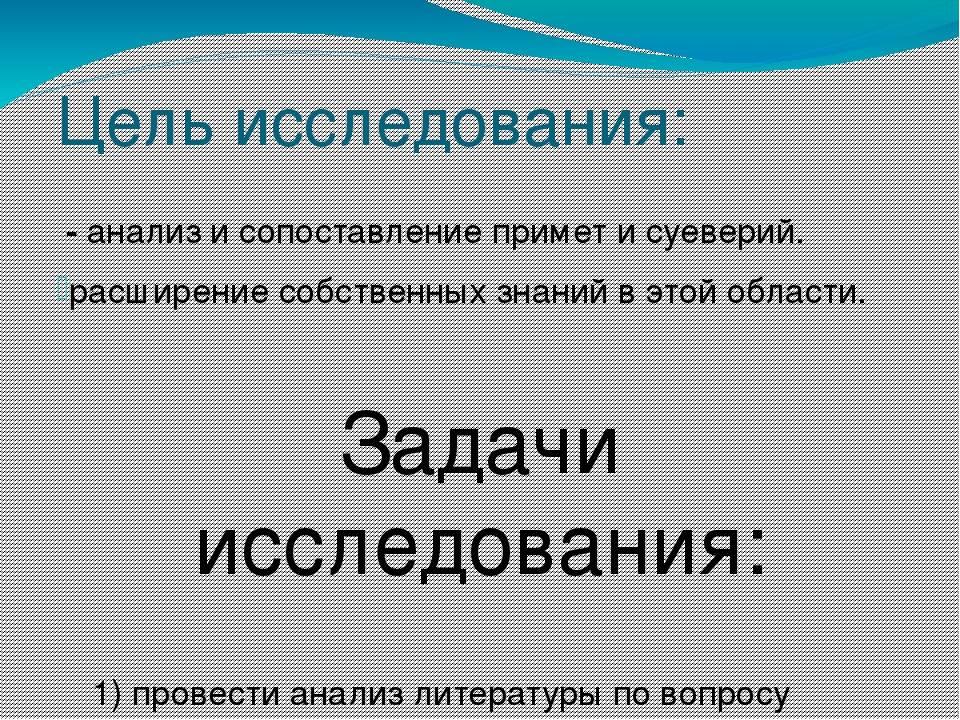 Приметы и суеверия в которые верят только у русске