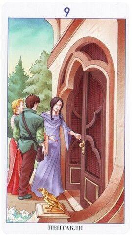 Сила в таро 78 дверей: общее значение и описание карты