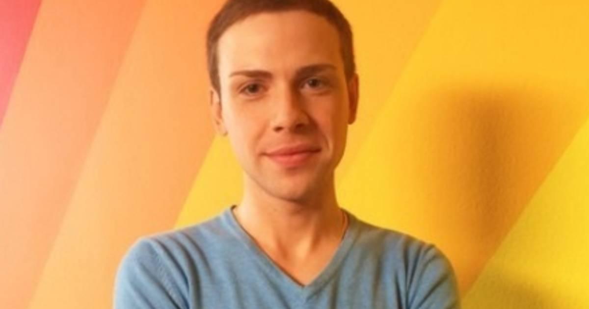 Яков шнеерсон