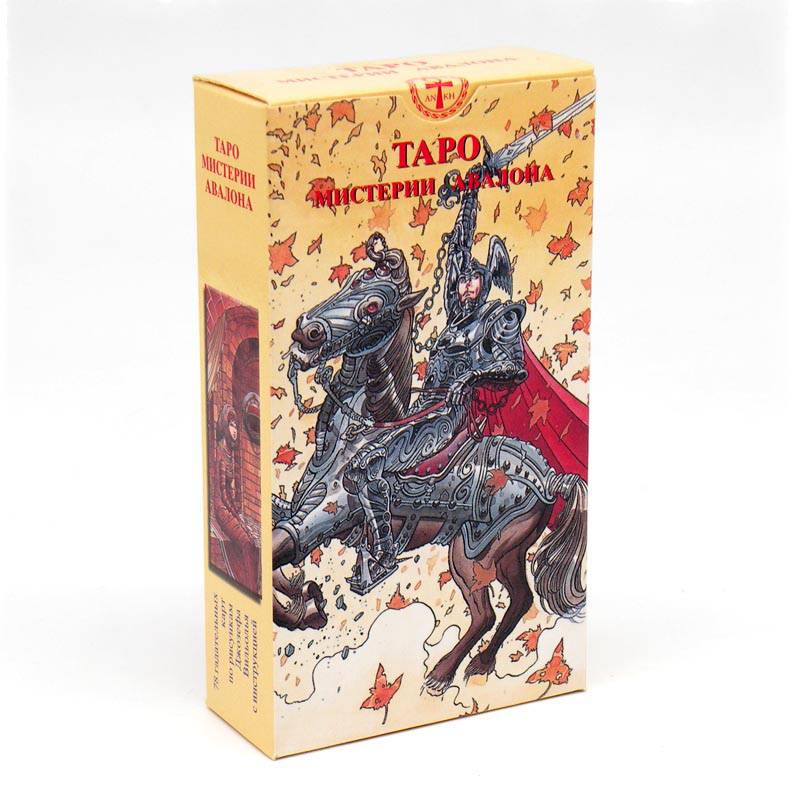 «Таро Мистерии Авалона» перенесет в мир короля Артура