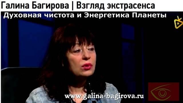 Биография иса багирова: личная жизнь, фото