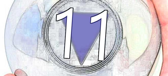 Число 7 - язык чисел