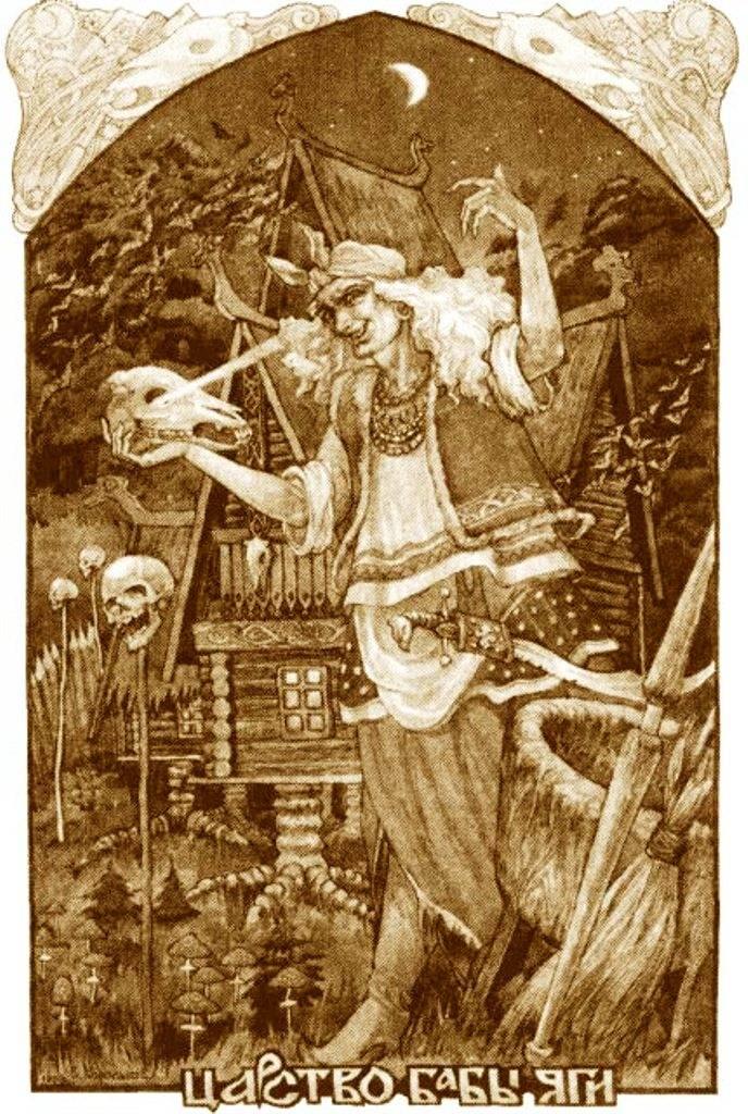 Баба-яга - история персонажа, цитаты и фольклор - 24сми
