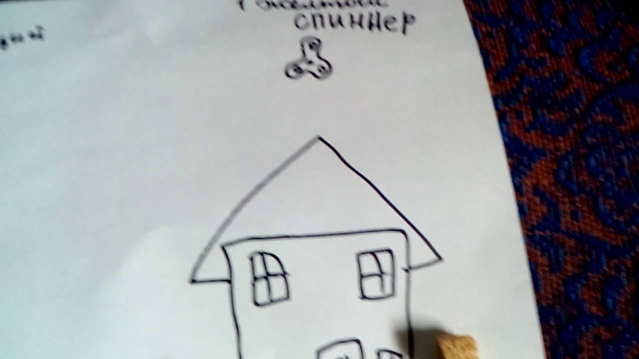 Как вызвать сладкого гномика в домашних условиях - инструкция