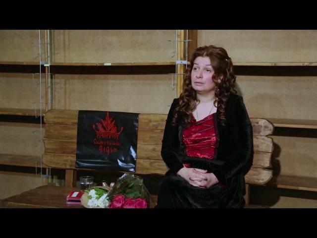 Алёна полынь: о токах светил и том, зачем они нам нужны